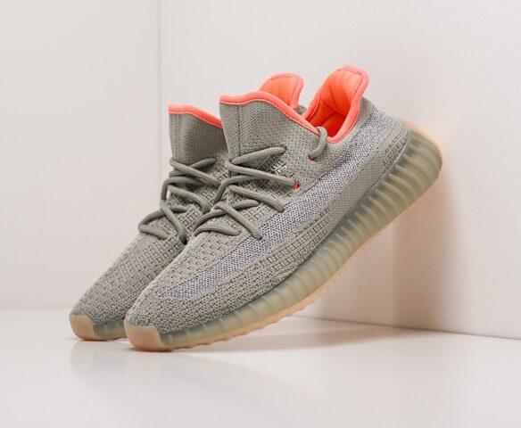 Adidas Yeezy 350 Boost v2 grey wmn